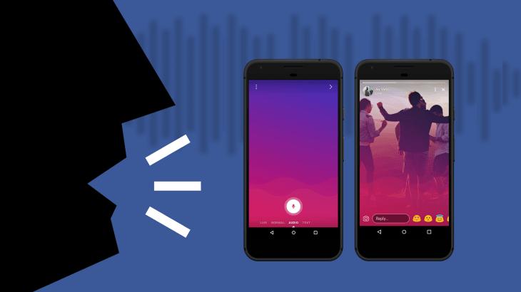 Facebook Curi Pesan Audio dari Messenger Pengguna
