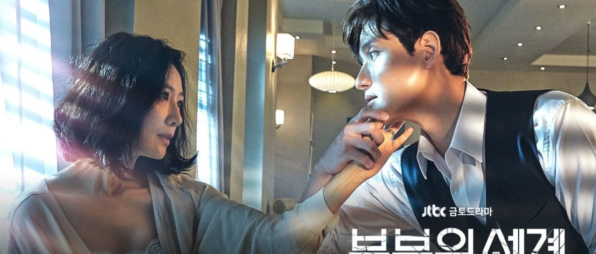 The World of the Married, Drama Korea Pecahkan Rekor Penonton