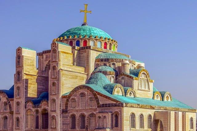 Berubah Menjadi Masjid, Salat Jumat Pertama Digelar di Hagia Sophia